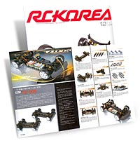 xray t2 009 review in rc korea